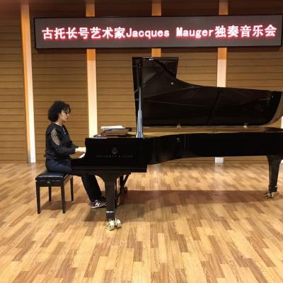 Récital et Masterclass Changchun (CHINE) Mars 2017