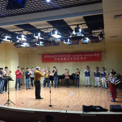 Masterclass et Récital Urumqi (Chine)